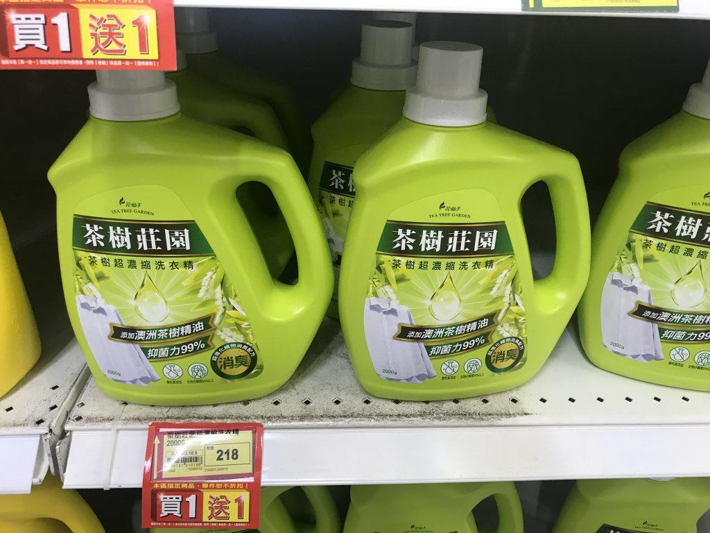 Detergente en botella